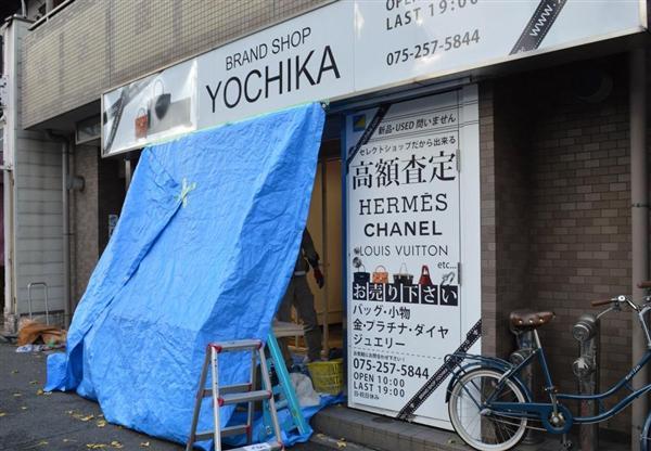 pretty nice 08408 d49a7 ブランド店に車突っ込み、数人がエルメスバッグなど数千万円分 ...