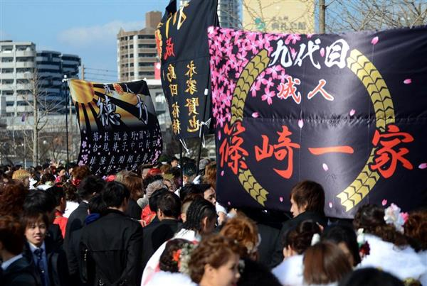 http://www.sankei.com/images/news/160110/lif1601100036-p10.jpg