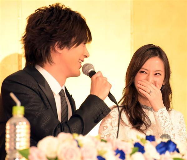 daigo 結婚