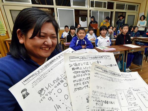 阪神大震災発生時に避難所で新聞を発行し、現在は神... フォト 阪神大震災発生時に避難所で新聞を