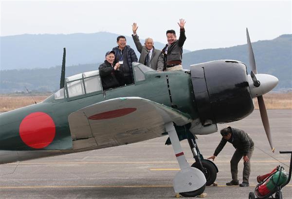 産経WEST for mobile【動画】零戦、日本の空を飛ぶ 鹿児島・海自基地で試験飛行「部品の一つ一つに日本人の勤勉さが詰まっている」PR零戦、日本の空を飛ぶ 鹿児島・海自基地で試験飛行「部品の一つ一つに日本人の勤勉さが詰まっている」PR編集部ピックアップPR産経ニュースを読もう!PRおすすめ情報iRONNA産経フォトPRPR