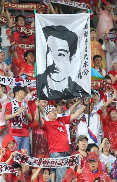 日韓戦で韓国のサポーターが掲げた安重根を描いた白布(山田喜貴撮影)