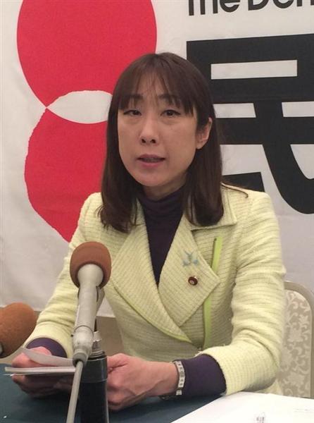 真紀子 菊田