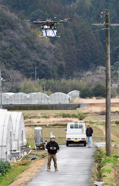 過疎地の高齢者宅配、ドローンでサービス 特区の徳島県那賀町 ...