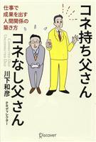 http://www.sankei.com/images/news/160228/lif1602280028-n1.jpg