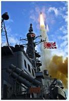 海上自衛隊のイージス艦「きりしま」から発射されるSM-3ミサイル(海上自衛隊HPより