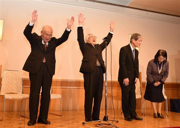 松本 市長 選挙 速報