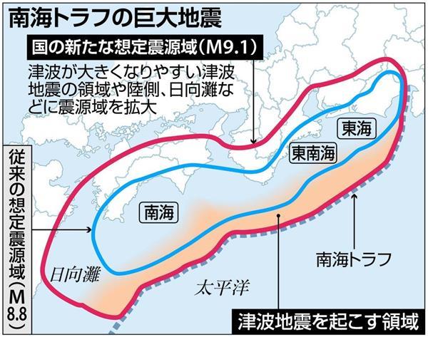 南海 トラフ 地震 5 月 11 日 5月11日に大地震が来ると予測している人が多い【謎のイルミナカードは...