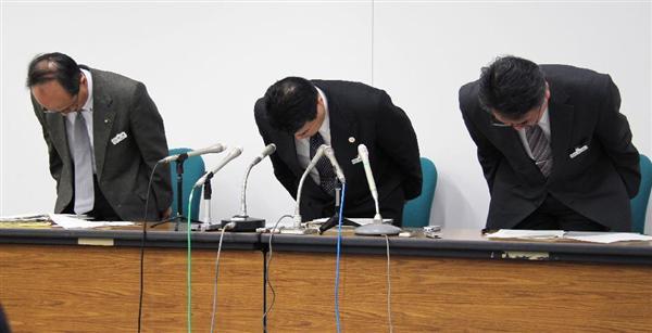 県 会 栃木 教育 委員