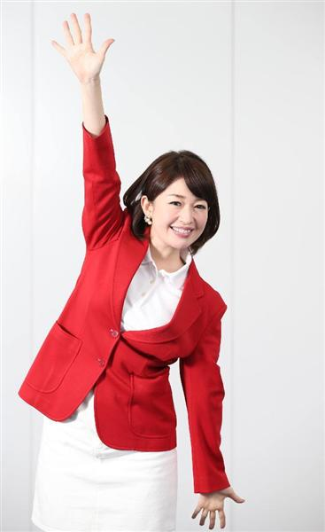 TVクリップ】テレ東の松丸友紀アナが女子高生らを驚かせた奇抜な「芸 ...