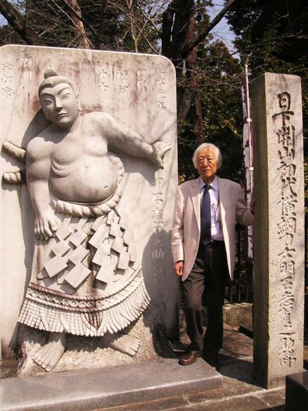 綾川五郎次 (初代)