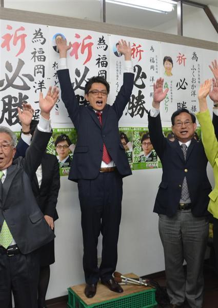 茨木市長選挙