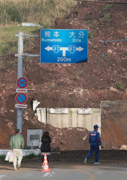 阿蘇大橋が崩落した現場=16日午前、熊本県南阿蘇村(山田哲司撮影)