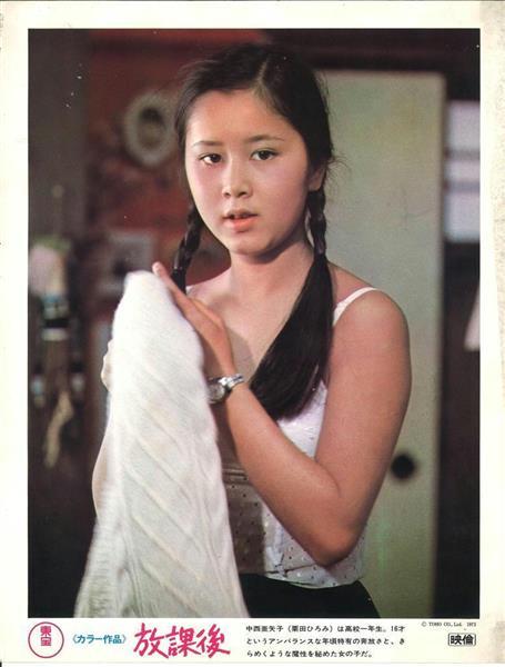 ひろみ 井上 陽水 栗田 23歳でアッサリ引退して結婚した栗田ひろみ 日刊ゲンダイDIGITAL