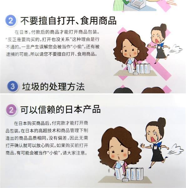 http://www.sankei.com/images/news/160425/lif1604250008-p1.jpg