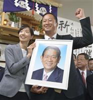 衆院ダブル補選】北海道5区補選...