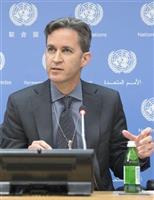 表現の自由を担当する国連特別報告者のデビッド・ケイ氏=2015年10月22日、ニューヨークの国連本部(国連提供)