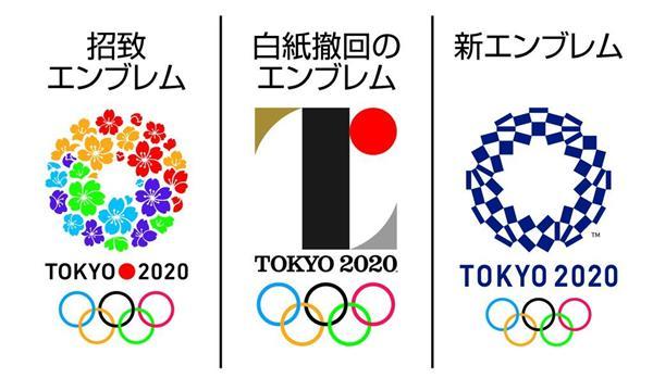 https://www.sankei.com/images/news/160426/spo1604260001-p1.jpg