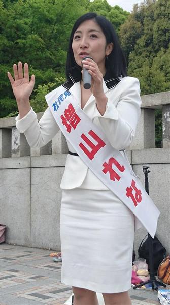 増山麗奈の画像 p1_31