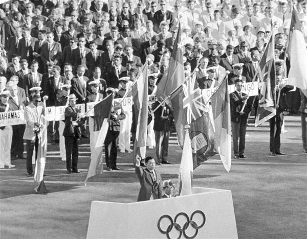 1964年東京オリンピックのソビエト連邦選手団