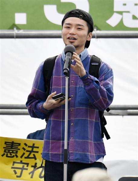 【憲法記念日】「憲法守れ!」SEALDs奥田氏、護憲派集会に遅刻しそうになり、タクシーを飛ばすもスピード違反で捕まる★2 ©2ch.net YouTube動画>2本 ->画像>61枚