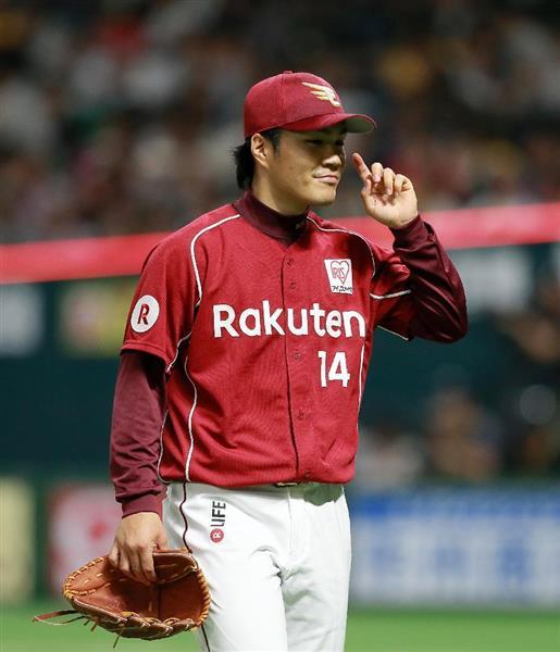 プロ野球】ソ3-2楽 中村 ...