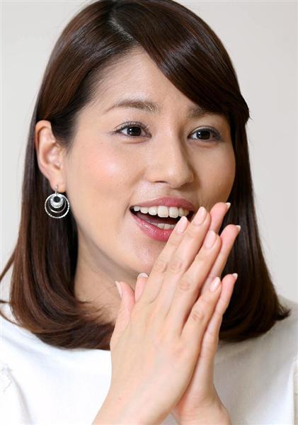 表情可愛い永島優美