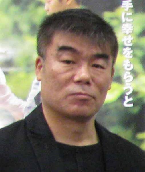 村田雄浩の画像 p1_23
