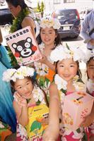「和みの塔」竣工などを祝ってフラダンスを披露したおばまガールズ。熊本地震の義援金を集める募金活動も行った=5月4日、福井県小浜市(おばまガールズ提供)