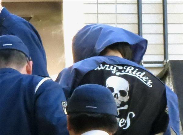 浜松ニュース : 浜松つーしん - hama2.jp