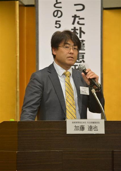 講演する加藤達也社会部編集委員=11日、さいたま... 公判で分かった朴槿恵政権「不可解な権力行