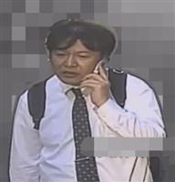 警視庁富坂署が公開した特殊詐欺の「受け子」の画像(警視庁提供)