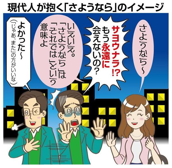 https://www.sankei.com/images/news/160515/wst1605150017-p1.jpg