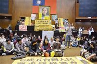 台湾立法院を占拠した学生ら=2014年3月、台北市(共同)
