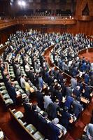 衆院本会議でヘイトスピーチ解消法が可決、成立=24日午後、国会(斎藤良雄撮影)
