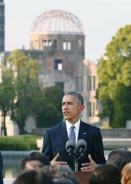 広島市の平和記念公園での演説で「核兵器なき世界」への決意を表明するオバマ米大統領=27日午後5時49分(代表撮影)