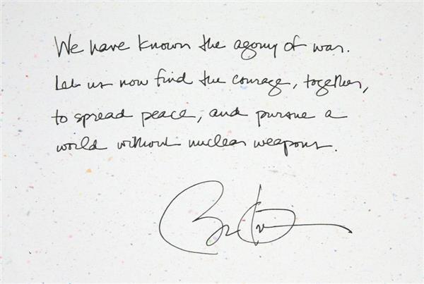 オバマ大統領がサインした広島平和記念資料館の芳名録=27日午後、広島市(桐原正道撮影)