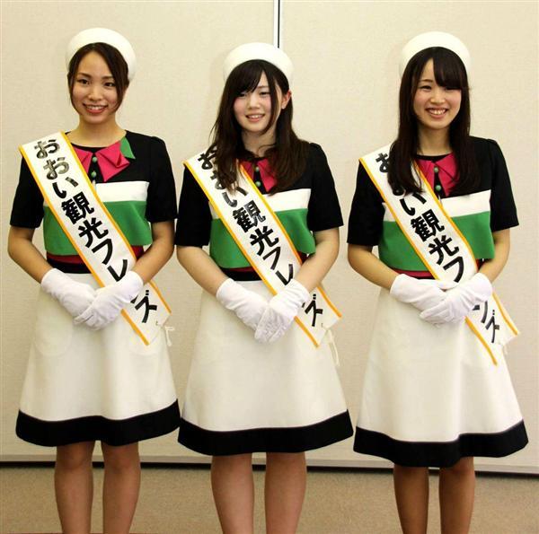 さわやか笑顔で町をPR「おおい観光フレンズ」福井県 - 産経WEST