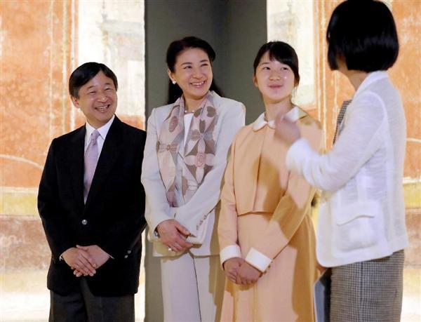 【皇室】愛子さま、充実した学校生活 上履きのかかとにハートと「Friend」の文字を書き込む ©2ch.netYouTube動画>1本 ->画像>384枚
