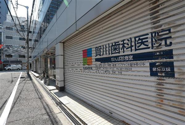 診療報酬事件の舞台となった疑いがある歯科医院=27日、大阪市浪速区(宮沢宗士郎撮影)