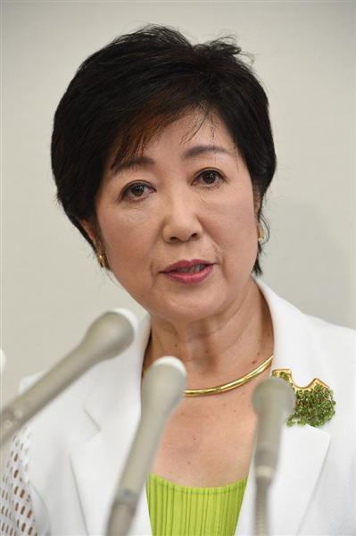 東京都知事選に出馬する意向を表明した、小池百合子... 東京都知事選に出馬する意向を表明した、小