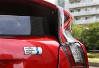 【試乗インプレ】新型プリウス、東京-横浜間のガソリン代が電車賃より安かったという衝撃(…