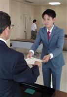 32歳で奈良・三宅町長選当選の森田さん…「若いからできること ...