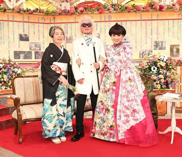 黒柳徹子と内田裕也夫妻