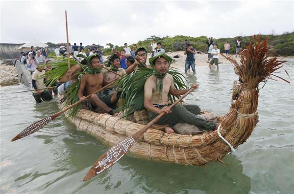 http://www.sankei.com/images/news/160717/lif1607170023-p3.jpg