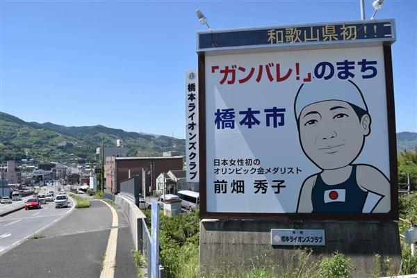 前畑秀子の画像 p1_24