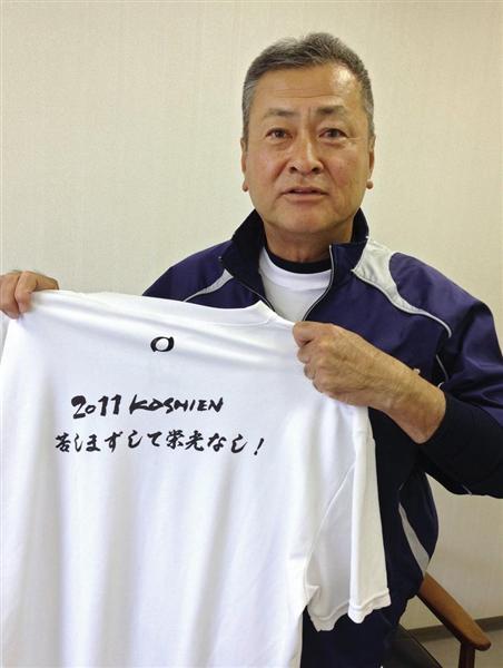 プロ野球】黒田、補欠から200勝 ...