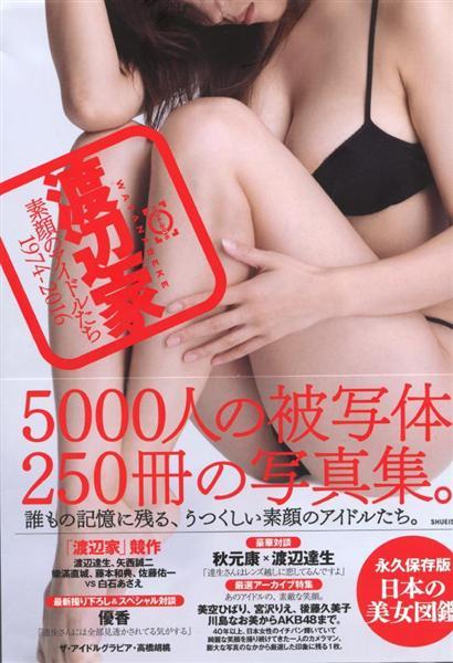 【わたしの尻で】安田美沙子part47【目一杯抜いて】©bbspink.comfc2>1本 YouTube動画>33本 ->画像>853枚