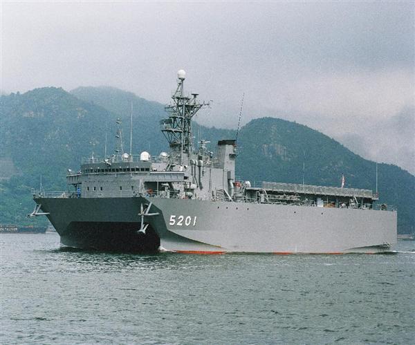 外国潜水艦の音紋を収集する音響測定艦「ひびき」(海上自衛隊提供)