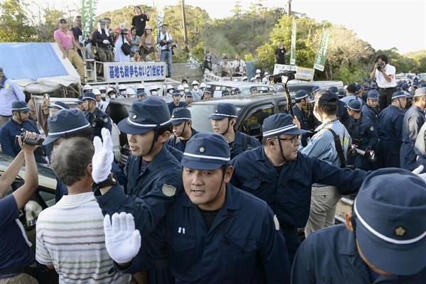 米海兵隊は沖縄から出ていけ [転載禁止]©2ch.netYouTube動画>16本 ->画像>52枚
